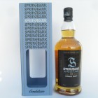 Springbank Single Cask 16 Year Old