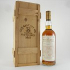 Macallan 25 Anniversary Malt 1962