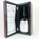 Macallan 21 Year Old 1993 Old & Rare Bottle 2