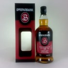 Springbank 12 Year Old Cask Strength Bottle 1