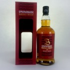 Springbank 17 Year Old 1997 Bottle 2