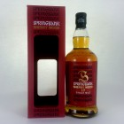 Springbank 17 Year Old Sherry Wood 1997 bottle 1