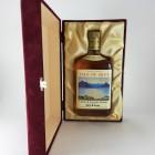 Isle Of Skye Liqueur 75cl Bottle 2
