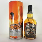 Chivas Regal 12 Year Old Celebration Series