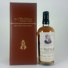 Macallan 21 Year Old 1993 First Editions Authors Series