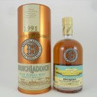 Bruichladdich Yellow Submarine