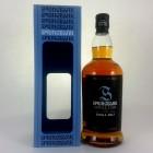 Springbank Single Cask 12 Year Old Bottle 2